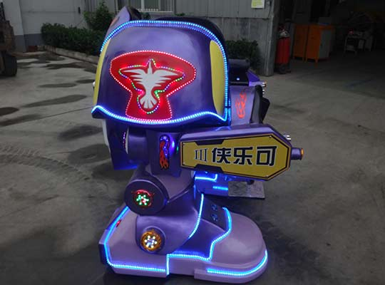 kids amusement rides for sale