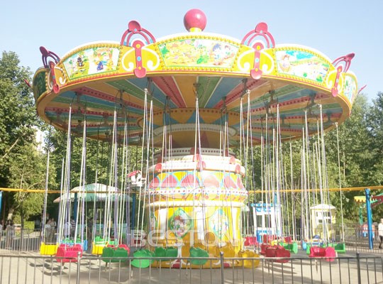 wave swinger carnival ride for sale