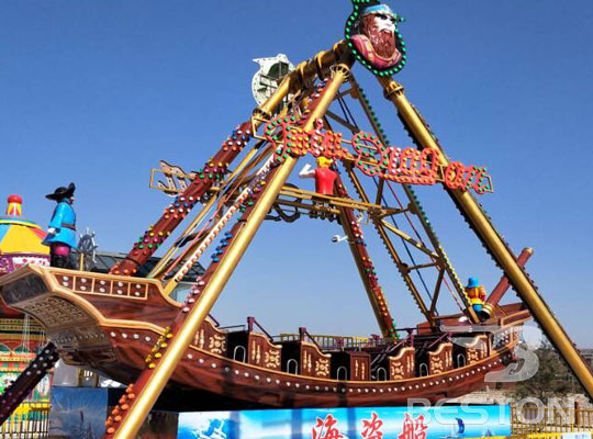 pirate ship carnival ride for sale